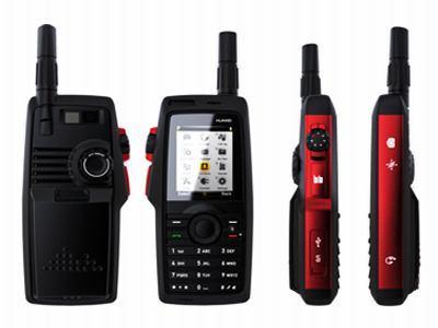 Trik CDMA ke GSM