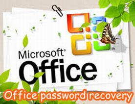 office-password-recovery