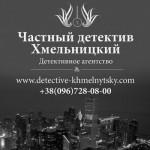 detective-logo